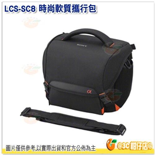 SONY LCS-SC8 時尚軟質攜行包 公司貨 原廠包 LCSSC8 SC8 一機一鏡 側背包 相機包 攝影背包 A77/A65/A58/A37/NEX系列
