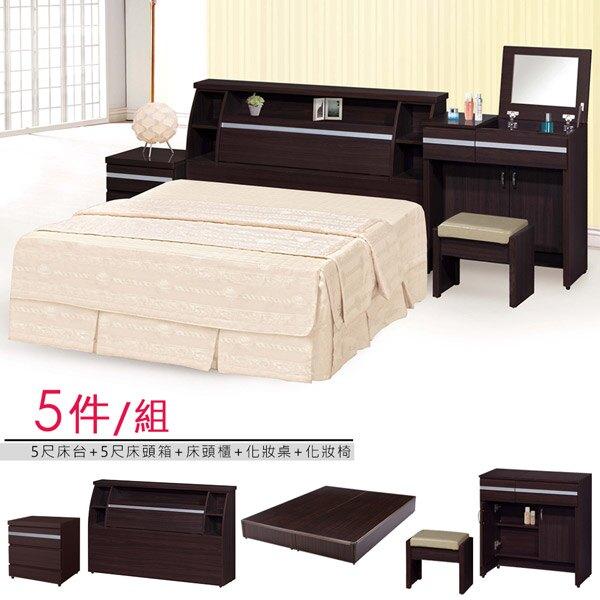 狄克臥室五件組-雙人5尺(胡桃色)❘床架組/床頭櫃/化妝桌/化妝椅/系列組合【YoStyle】