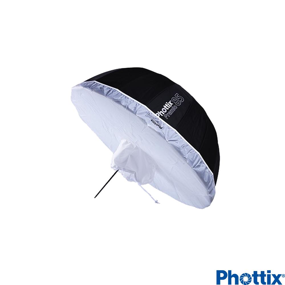 Phottix Premio85公分 白色柔光布罩-85375