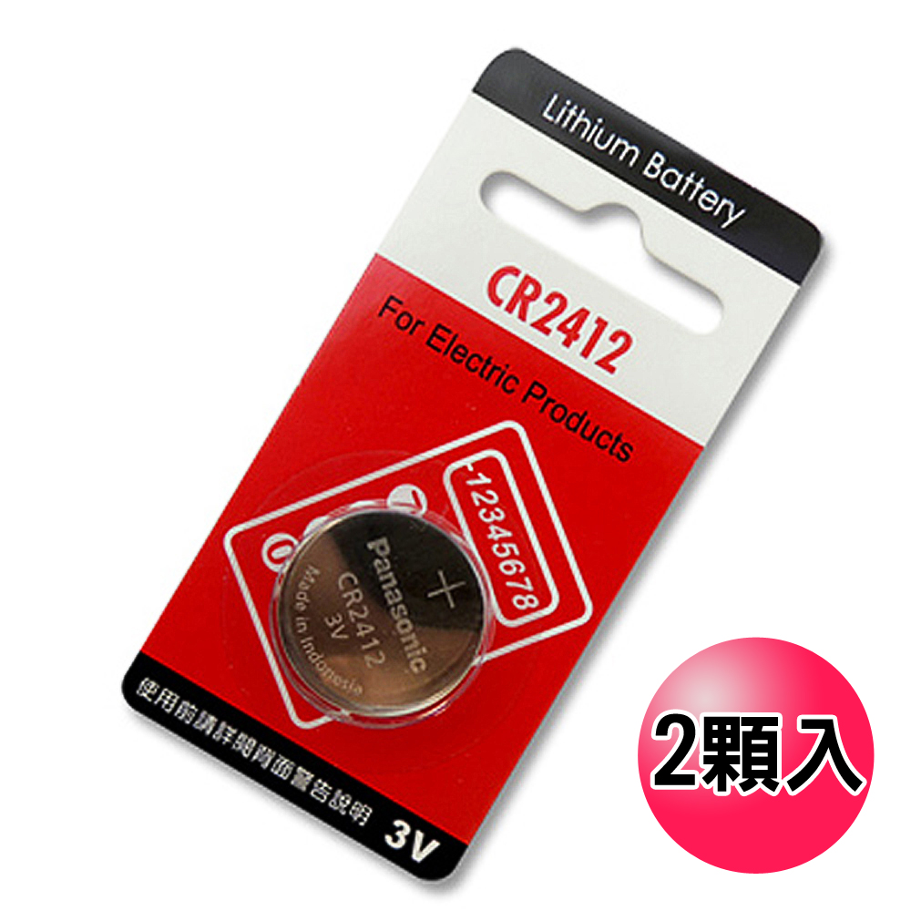 Panasonic 國際牌 CR2412 鈕扣型水銀電池 3V 2入