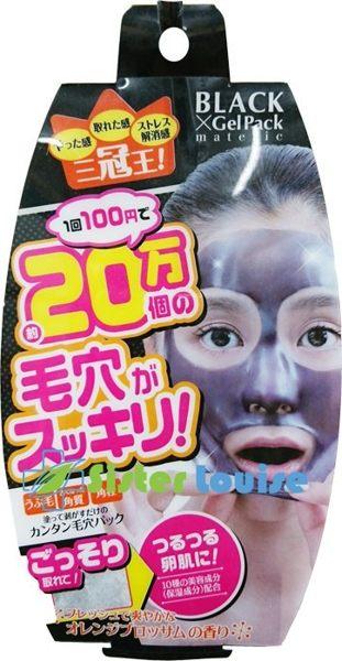日本 Black X Gel Pack 毛穴潔淨黑凍膜 - 剝除式 90g  專品藥局【2008562】