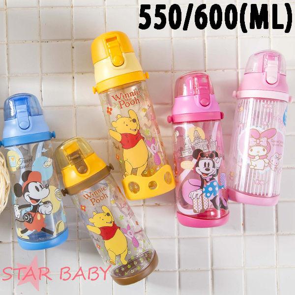 star baby迪士尼 米奇/米妮/維尼熊/三麗鷗美樂蒂 直飲式兒童水壺 學生水壺