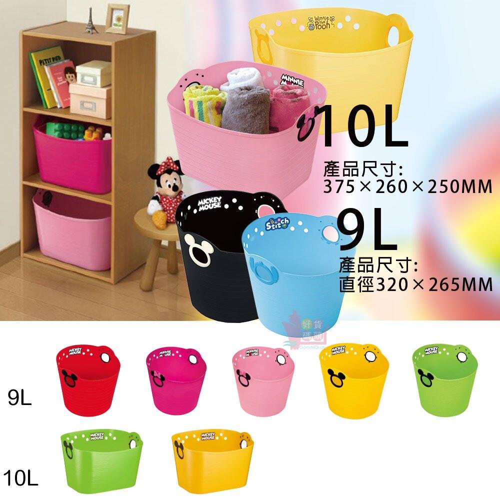置物收納-日本製錦化成迪士尼軟式收納籃圓形方形置物籃 塑膠籃 置物箱 玩具籃 方形9L 圓形10L