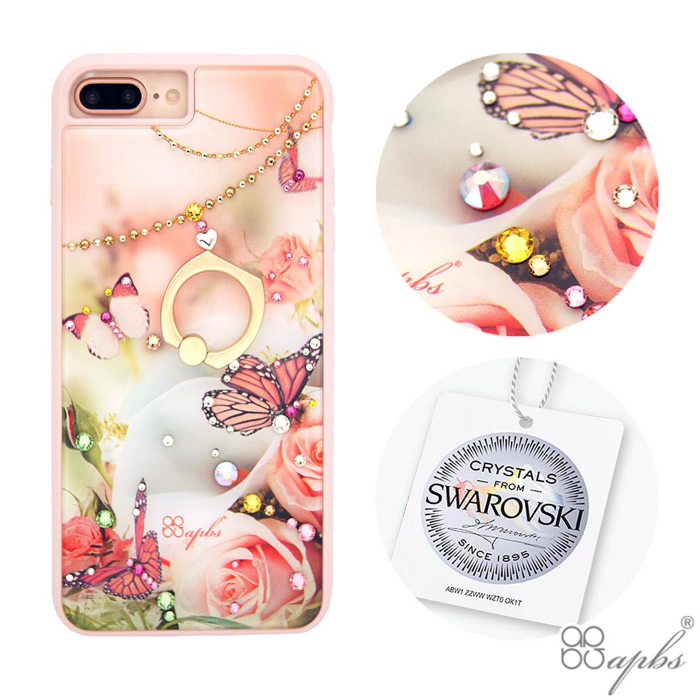 apbs iPhone8 Plus iPhone7 Plus iPhone6s Plus 5.5吋施華彩鑽減震指環扣手機殼-典雅蝴蝶