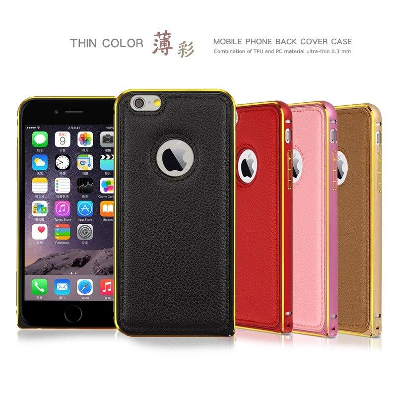 薄彩系列 Apple iPhone 6 Plus  (5.5吋)皮革背蓋 /金屬邊框+皮革背蓋/保護殼/保護套/手機殼