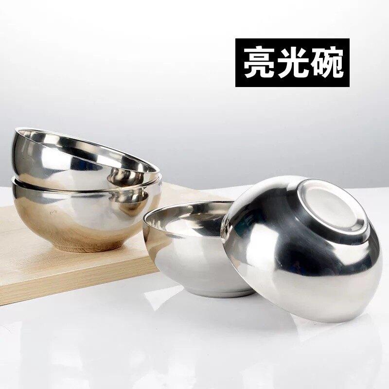 不銹鋼雙層亮光隔熱碗~NO135不鏽鋼碗 泡麵碗《八八八e網購