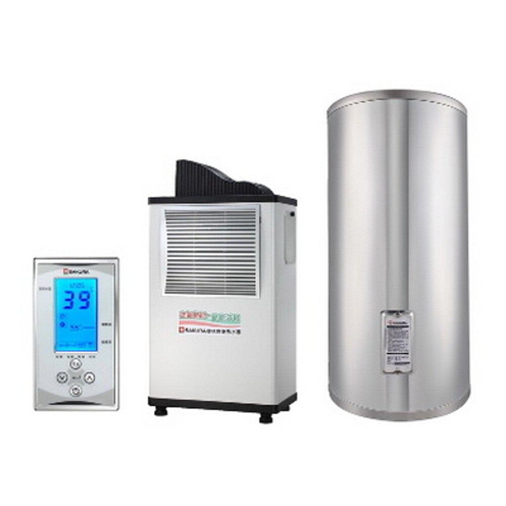 櫻花牌 熱泵熱水器_SE8303
