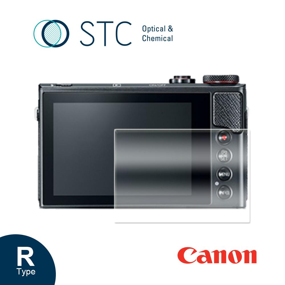 【STC】9H鋼化玻璃保護貼 Canon G9X II專用