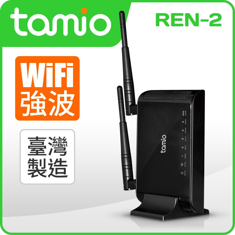 ★快速到貨★TAMIO REN-2 獨立式大功率WiFi強波器