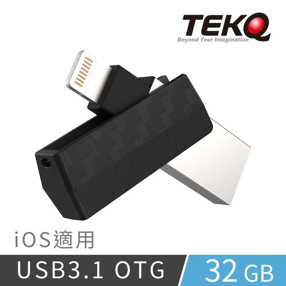 uDrive Swivel iPhone lightning USB3.1隨身碟 32G