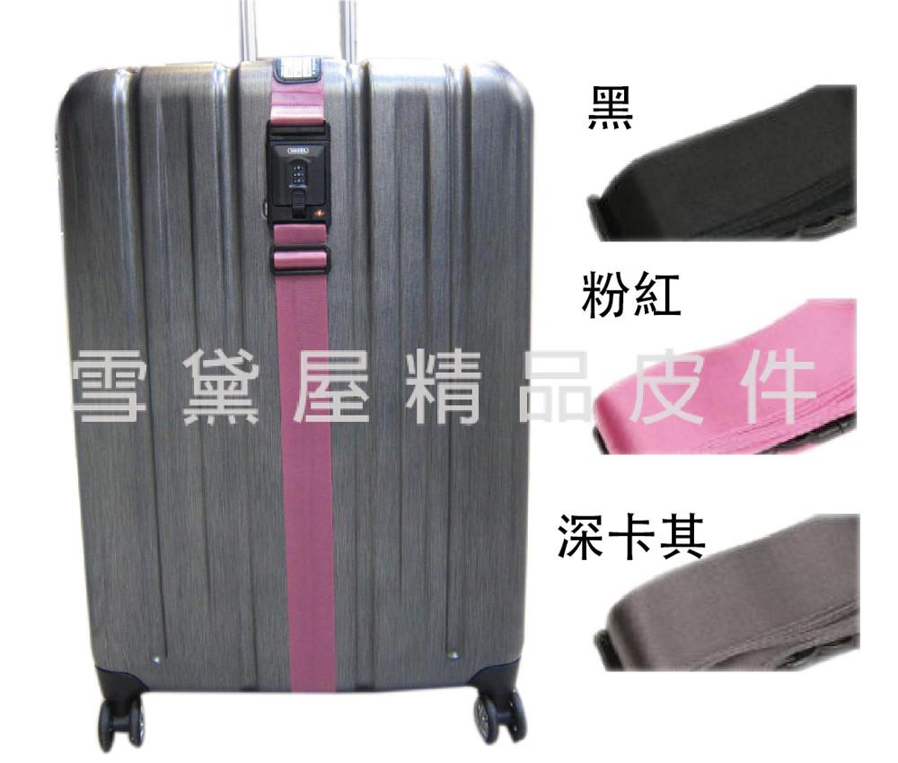 束箱帶附固定海關鎖加長型寬版行李箱打包帶台灣製造品質保證ykk釦具任型尺寸行李箱皆適用