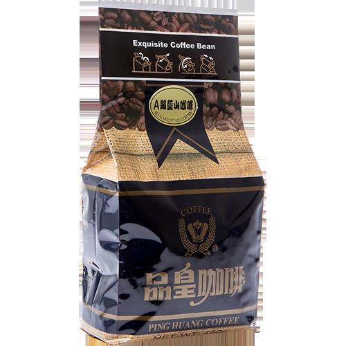a級藍山 blue mountain coffee