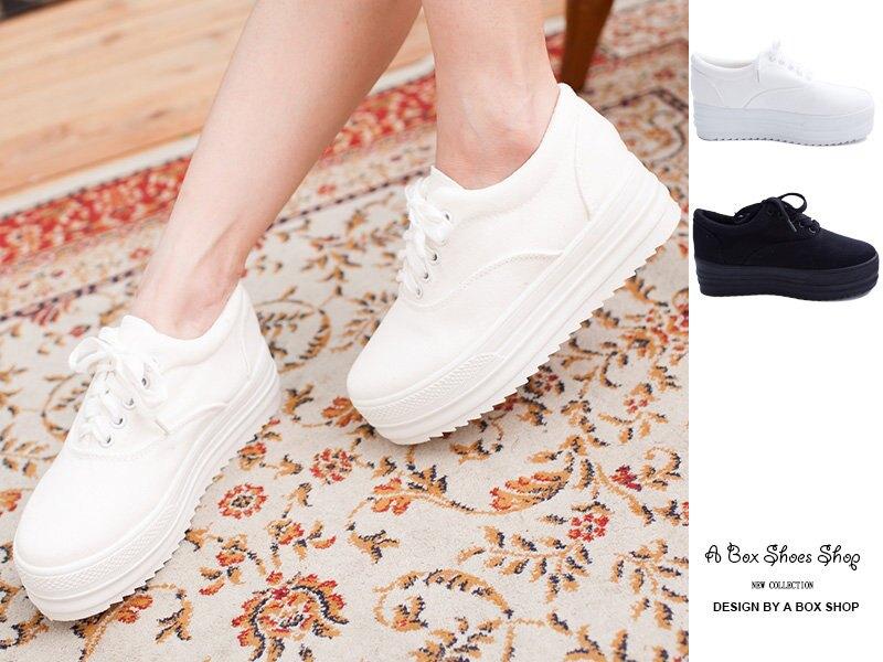 零碼 39 40 台灣製MIT 白色系女孩 經典素色厚底增高5CM帆布鞋 鬆糕鞋 小白鞋 兩色【ANO21】
