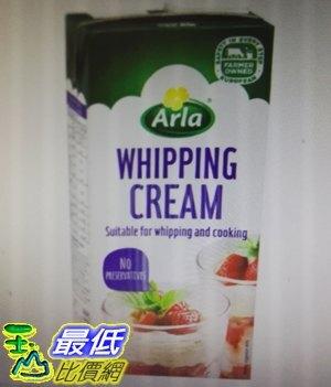 [COSCO代購 如果售完謹致歉意]  W54543 亞諾鮮奶油 1公升(60入組)