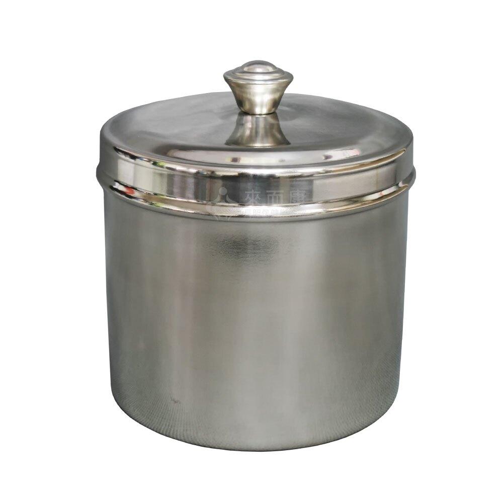 來而康 耀宏 YH136 不鏽鋼棉花罐 中尺寸