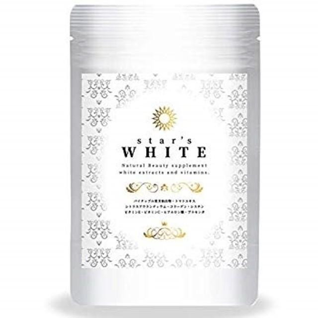 STAR S WHITE 飲む 日焼け止め 紫外線サプリ 美白 サプリ 日焼け対策 白さ引き出す リコピン ビタミンC シスチン 日本製 60粒 30日 【全額保証】