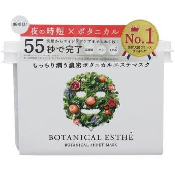 ボタニカルエステ シートマスク エイジモイスト 30枚(320mL)