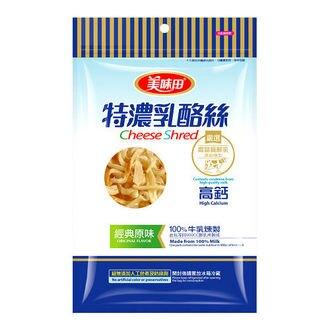 (6包85折) 美味田特濃乳酪絲-經典原味60g