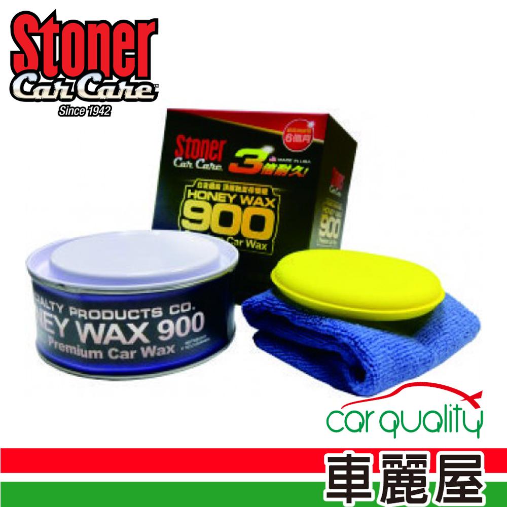 【美國 STONER】史東樂 HONEY WAX 900頂級汽車棕梠蠟 (312g)