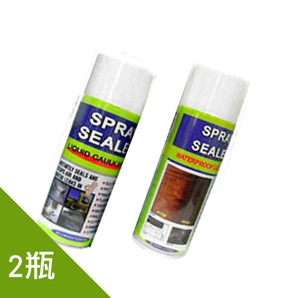 防漏 大師 壁癌專家 防潮 防霉 防鏽 防水-防漏雙寶-塑鋼噴漆/防水噴漆