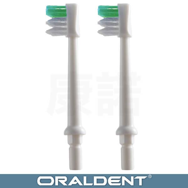 oraldent沖牙機 hp80 牙刷頭噴嘴 2入組