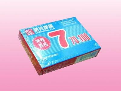 MBS 護貝膠膜 (特殊規格7) 100張/盒 1407