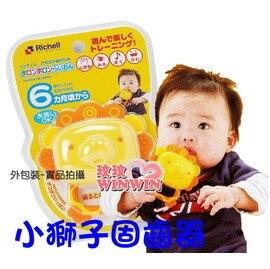 日本 - 利其爾 Richell 「436608 - 小獅子固齒器」六個月以上寶寶適用