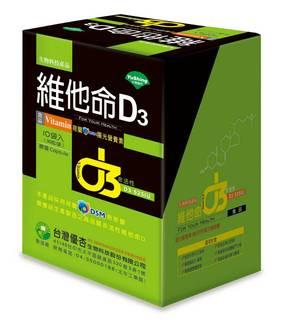《小瓢蟲生機坊》台灣優杏 - 維他命D3膠囊300粒/盒 維他命D 每個人來補一點維他命D吧  不用曬太陽傷害皮膚