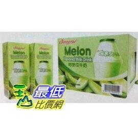 [需低溫宅配無法超取] BINGGRAE 哈密瓜牛奶 MELON MILK 每罐200毫升 12罐入 _C104420