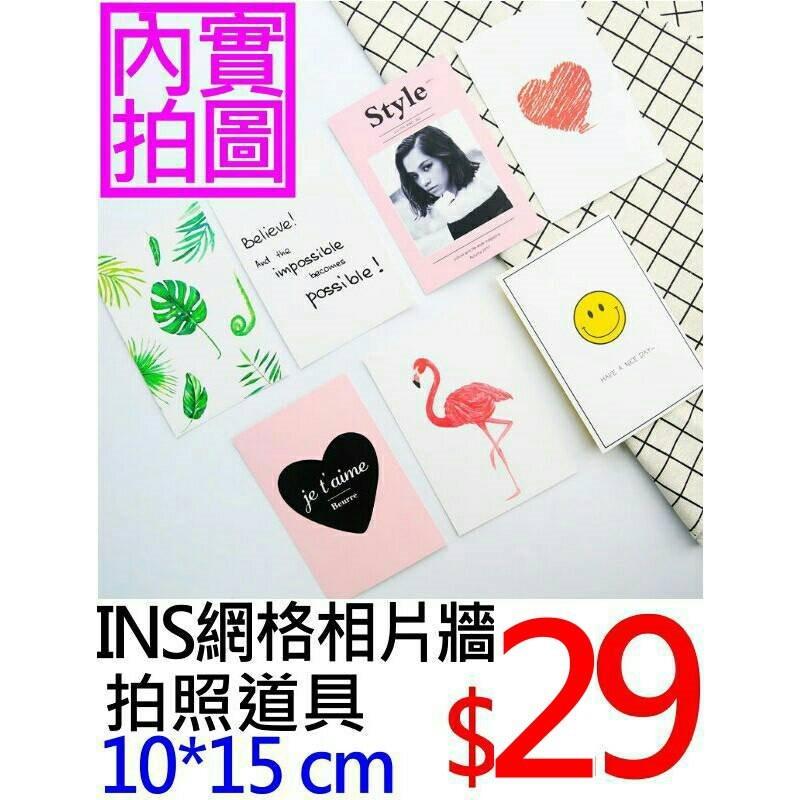 台灣現貨免等拍攝道具韓國chic風卡片拍攝背景擺件裝飾拍照道具ig雜貨小物zakka飾品