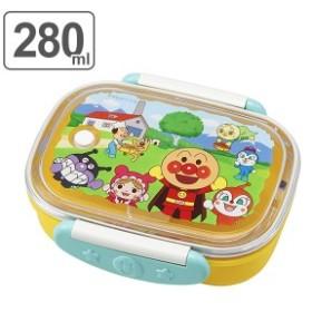 お弁当箱 1段 アンパンマン ロック式 280ml 子供 ( 日本製 ランチボックス キャラクター 一段 )