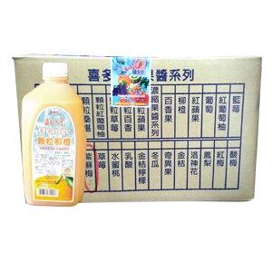 顆粒柳橙汁-奇豆喜多 濃縮果汁 顆粒柳橙濃糖果漿 2.4kg*8入/箱--【良鎂咖啡精品館】