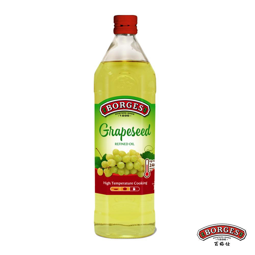 任選-【西班牙BORGES百格仕】葡萄籽油(1000ml/瓶)