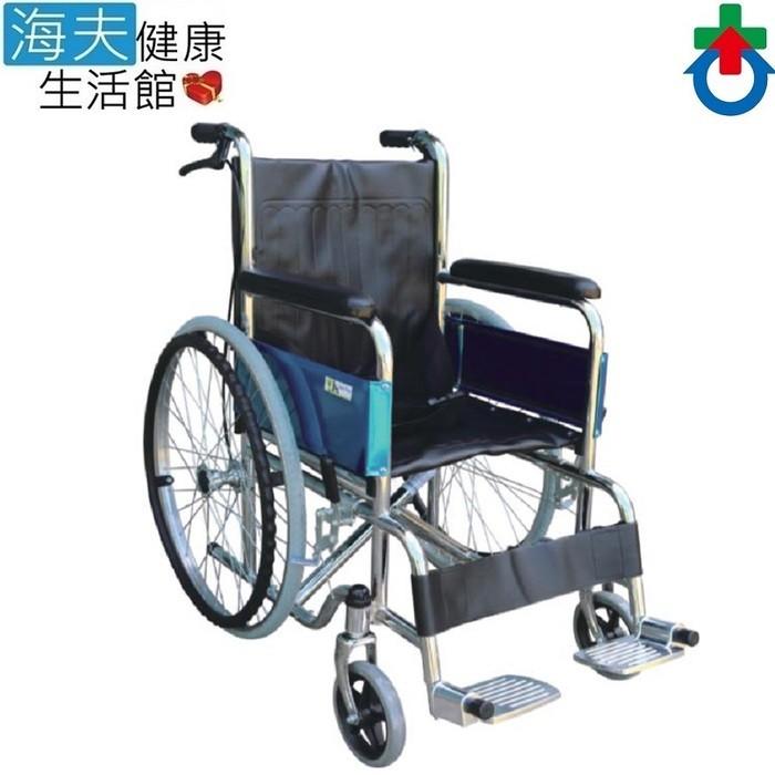 杏華機械式輪椅(未滅菌)海夫健康生活館固手 固腳 兒童 兒科 鐵製 輪椅(hy9102)