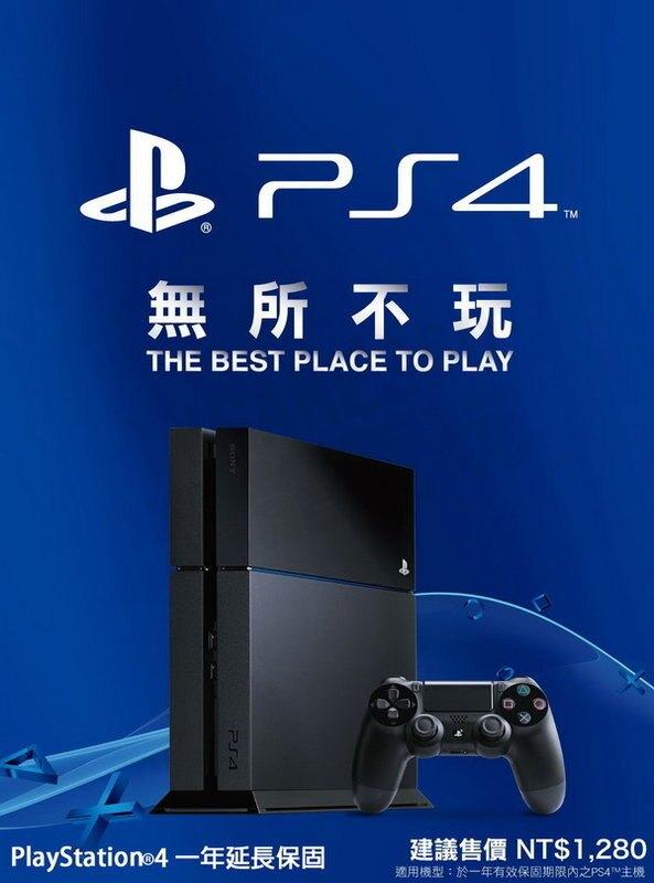 SONY 原廠 PLAYSTATION PS4 主機 一年延長保固卡 【台中恐龍電玩】。人氣店家恐龍電玩 恐龍維修中心的PlayStation4、PS4 周邊有最棒的商品。快到日本NO.1的Rakut