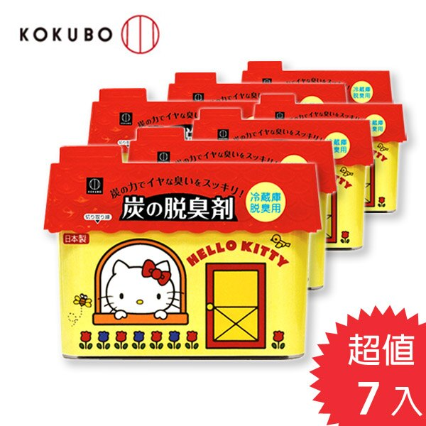 【日本Hello Kitty 凱蒂貓】活性碳冰箱除臭劑(冷藏庫用) 超值7入‧日本製