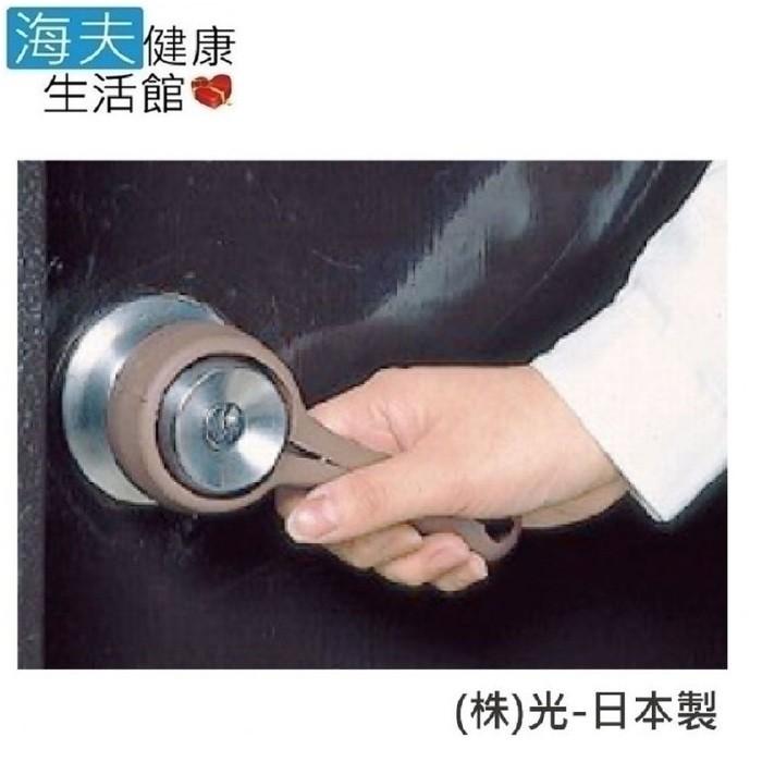 日華 海夫握把 助握器 喇叭鎖握把 日本製(r0519)