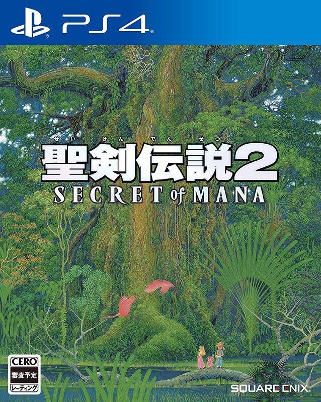 現貨供應中 中文版 [輔導級]  PS4 聖劍傳說 2 SECRET of MANA