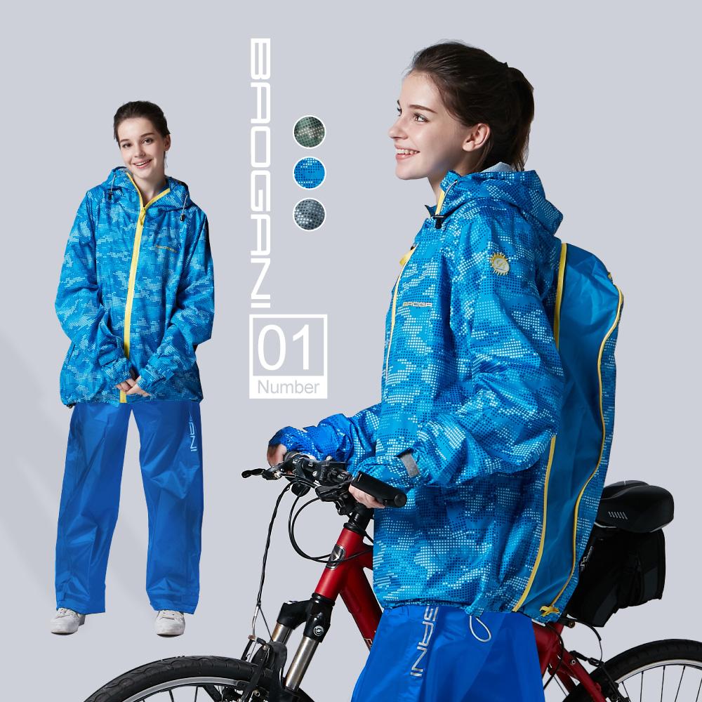 【寶嘉尼 BAOGANI】B01城市獵人機能背包型二件式雨衣 - 迷彩藍(機車雨衣/登山背包客)