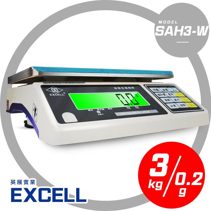 hobon 電子秤  sah3-w計重秤  秤量3kg  感量0.2g