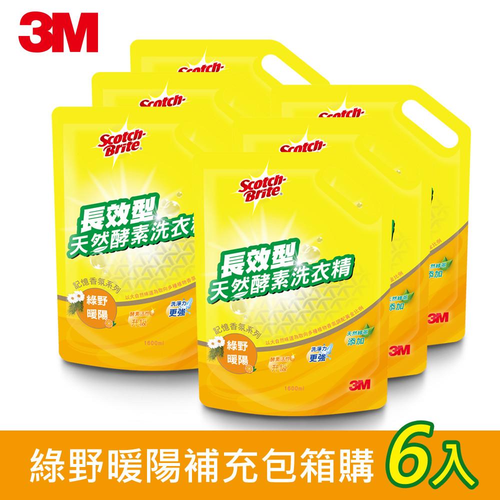 3m長效型天然酵素洗衣精綠野暖陽香氛(補充包) 1600ml(6入組)