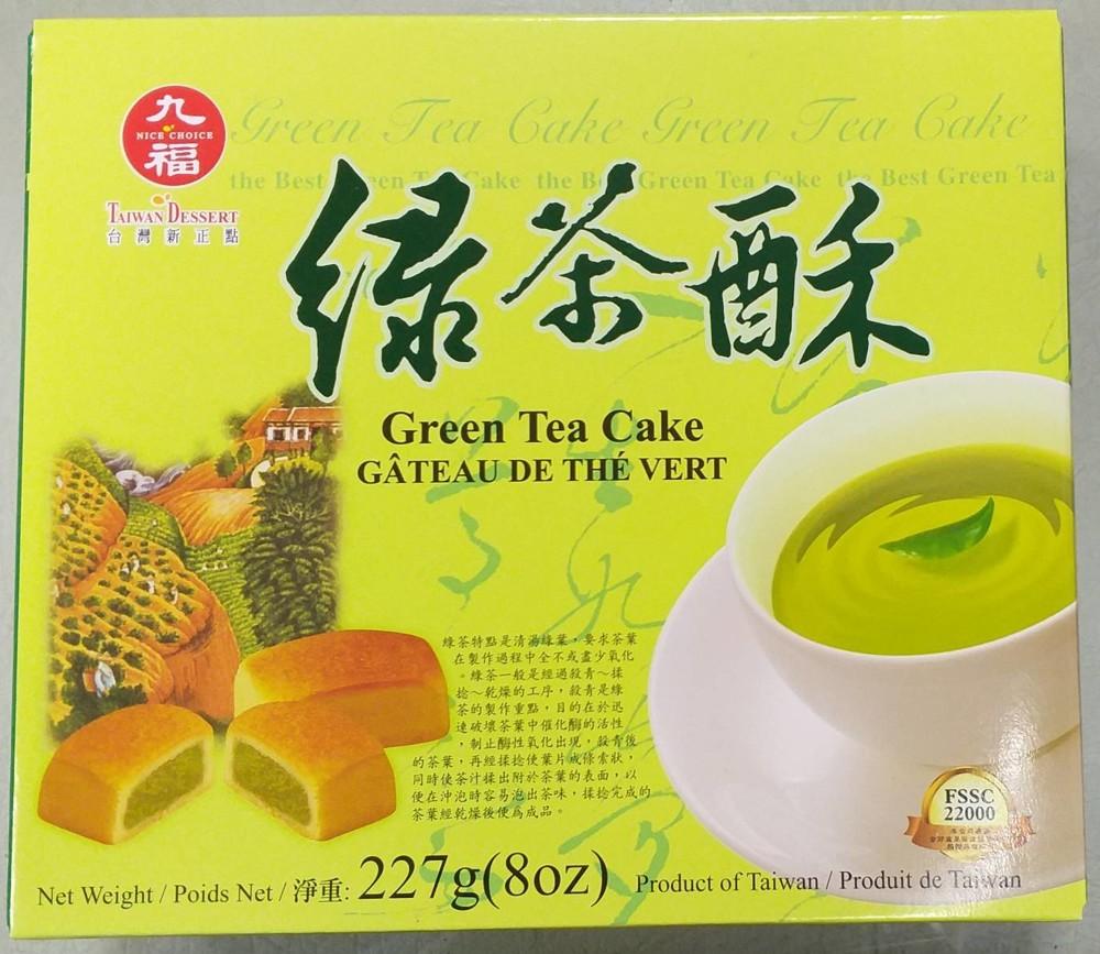 九福 綠茶酥(奶素)