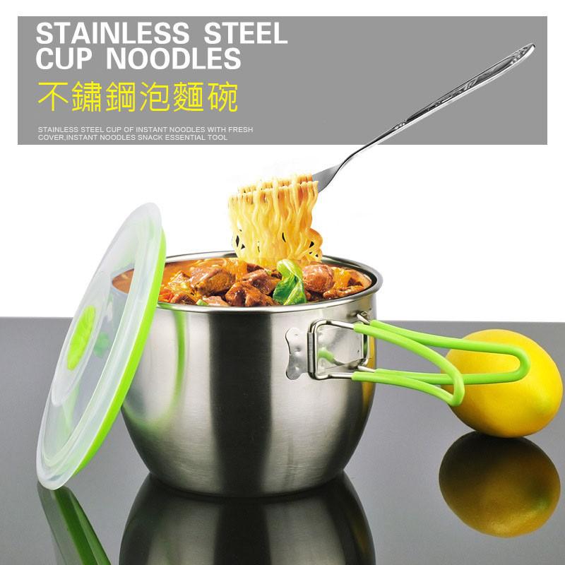 304不鏽鋼泡麵碗