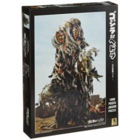 ジグソーパズル 1000ピース ゴジラ対ヘドラ 公害怪獣ヘドラ 1000-011