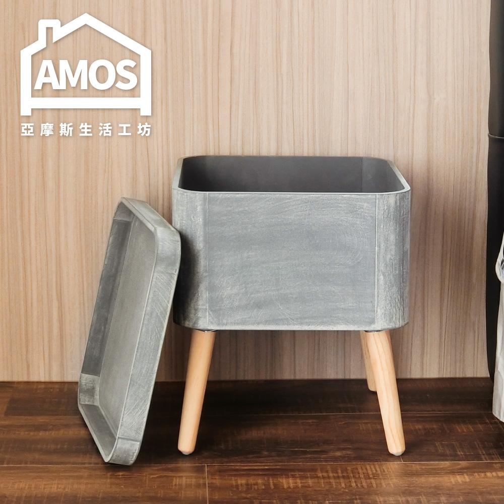 結帳再折【Amos】親肌水泥系圓角邊桌