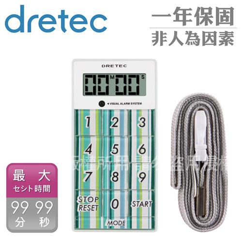 【dretec】炫彩計算型計時器-藍