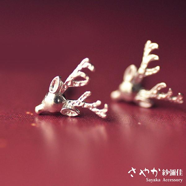 sayaka紗彌佳純銀 耶誕元素文創手工麋鹿耳環 耳針款