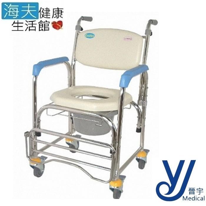 承輝機械椅(未滅菌)晉宇 海夫鋁合金 附輪扶手固定式 軟背 有背 洗澡 便盆椅(cs-012a)