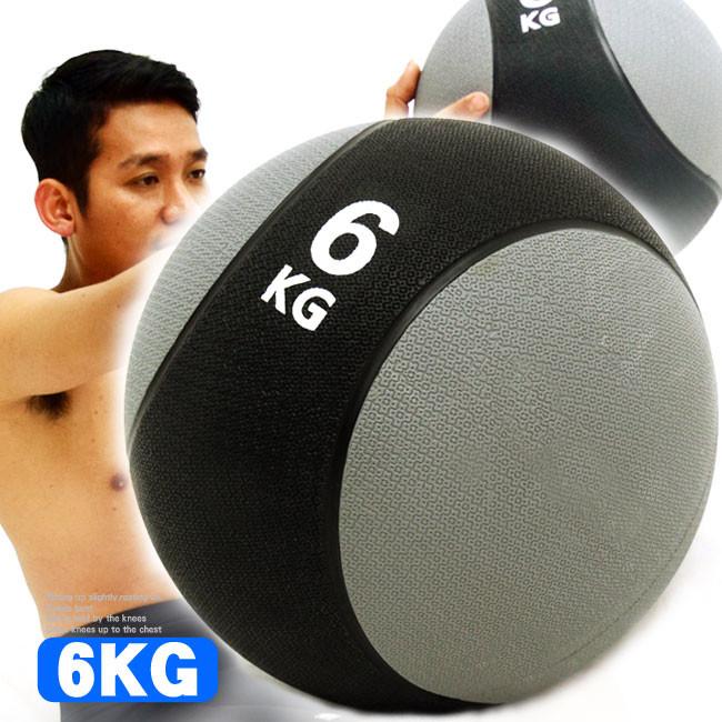 橡膠6kg藥球  c109-2206