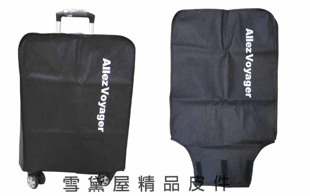 行李箱防塵套防潑水套全貼合包覆型後自由推拉高密度不織布簡單收納調整便利